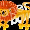 Strijkapplicatie Leeuwtje